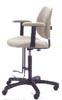 90's stool