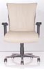 fortune executive chair